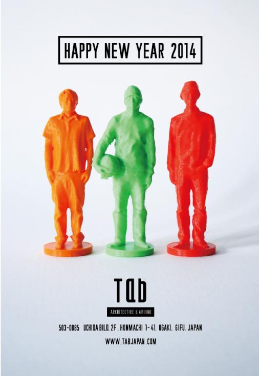 tab2014card