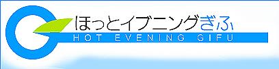 nhk-hotebning-logo2014