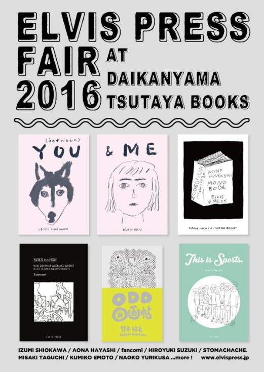 DT_fair_poster