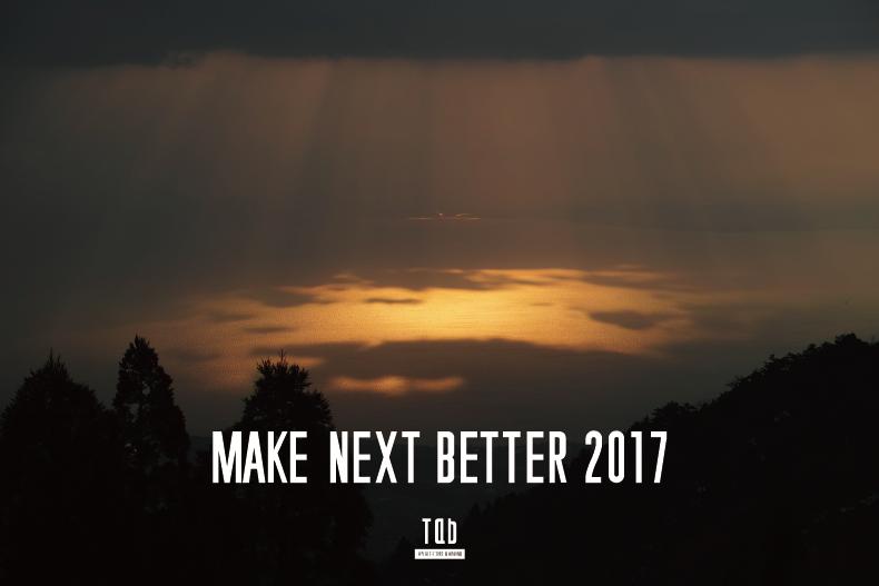 makenext2017